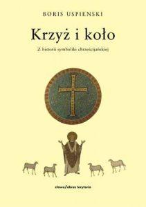 Boris Andriejewicz Uspienski, Krzyż i koło. Z historii symboliki chrześcijańskiej