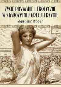Sławomir Koper, Życie prywatne i erotyczne w starożytnej Grecji i Rzymie