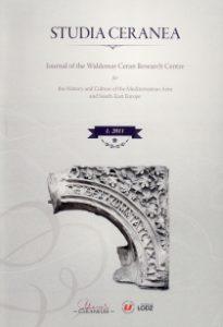 Studia Ceranea 1/2011