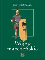 Krzysztof Kęciek, Wojny macedońskie
