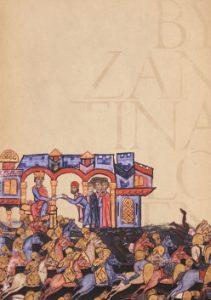 Mirosław J. Leszka, Symeon I Wielki a Bizancjum