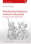 Michał Chlipała, Wojskowość królestwa Armenii cylicyjskiej w czasach wypraw krzyżowych