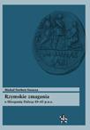 Michał Norbert Faszcza, Rzymskie zmagania o Hiszpanię Dalszą 49-45 p.n.e.