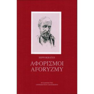 Hippokrates, Aforyzmy