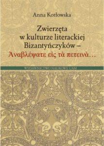 Anna Kotłowska, Zwierzęta w kulturze literackiej Bizantyńczyków