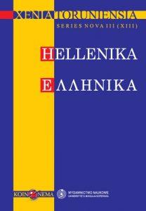 Xenia Toruniensia XIII. Hellenika