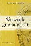 Oktawiusz Jurewicz, Słownik grecko-polski