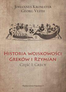 Johannes Kromayer, Georg Veith, Historia wojskowości Greków i Rzymian. Grecy