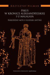Krzysztof Hilman, Pikus w Kronice aleksandryjskiej i u Malalasa